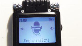 impostazioni-di-registrazione-registratore-audio-320x180 Recensione registratore audio economico della Eivotor Recensioni