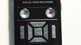 tasti-multimediali-registratore-audio-320x180 Recensione registratore audio economico della Eivotor Recensioni